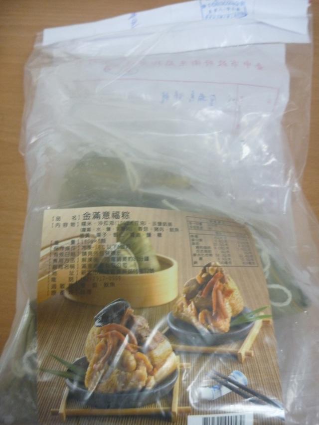 粽子大腸桿菌超標。(台中市衛生局提供)