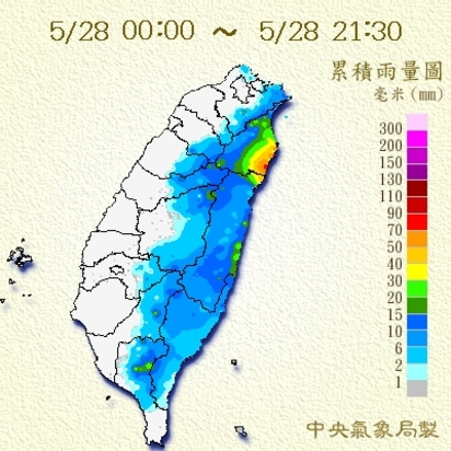 對流旺盛注意強降雨 宜、花發布大雨特報 |