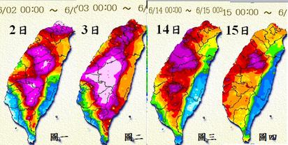 今起雨勢最具威脅 下週三前天氣依舊不穩定   圖:「第一波」梅雨鋒的降雨量(圖一、二),2、3日不但強降雨範圍大,逐日最大值皆超過600毫米。「第二波」梅雨鋒前兩(14、15)日的日降雨量(圖三、四),明顯範圍較小也較弱。