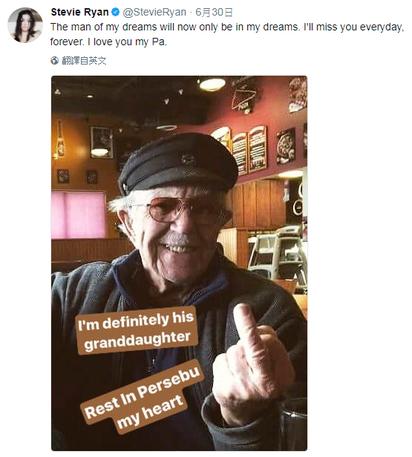 祖父過世沒多久 美國女星驚傳上吊輕生   Stevie Ryan最後一篇推特po文。