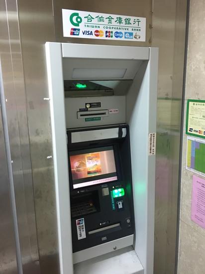 快訊! 合庫資訊部跳電 ATM網銀暫停服務 | 合作金庫ATM。