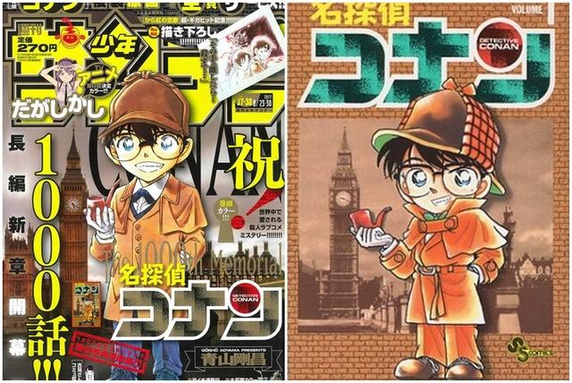 左圖為第1000回,右圖為第1集。重現當年《名偵探柯南》第一集衣著及背景。