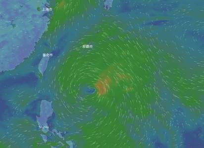 颱風「天鴿」形成 氣象局:最快今晚發海警 |