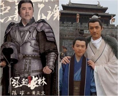 【影】《琅琊榜之風起長林》 6分鐘預告曝光 | 梅長蘇保護的男孩「蕭庭生」,是故事關鍵人物。