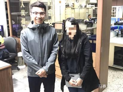 警局臉書宣傳「防詐騙」 曝光員警網友驚呼「太帥」 | (翻攝新竹市警察局第二分局東勢派出所臉書)