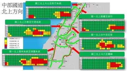 春節國道11地雷路段塞 高公局:今上午10點就有車潮 |