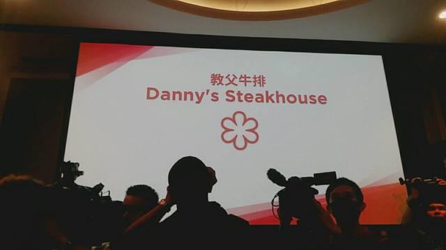 《臺北米其林指南》星級餐廳完整名單看這裡! | 教父牛排