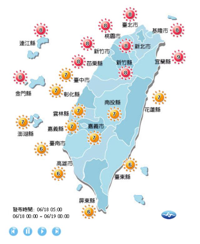 西南氣流影響 南部7縣市大雨特報 | (翻攝中央氣象局)