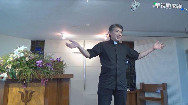 挺同牧師陳思豪。