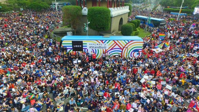 台北同志大遊行人潮。(資料照片)