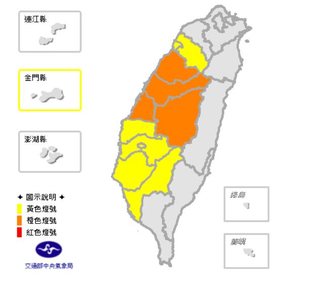 強颱山竹外圍環流影響 花東屏防豪雨 | 高溫特報。(翻攝氣象局)