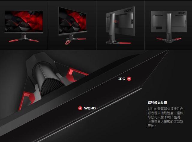 宏碁挺英雄聯盟 超強電競螢幕大方用 | (翻攝自Acer官方網站Predator XB1)