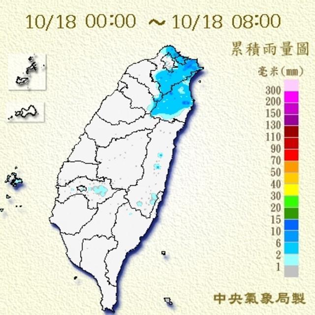 東北風再兩天! 大台北、宜蘭注意短暫雨 | 今凌晨截至8:00北台灣仍有降雨,比較明顯的在北海岸、北部山區及東北部。(氣象局提供)