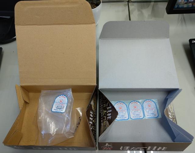 惡劣! 食品行偽造認證貼紙 低價干貝高價賣   小包裝外盒真品(右)及偽造品(左)對照