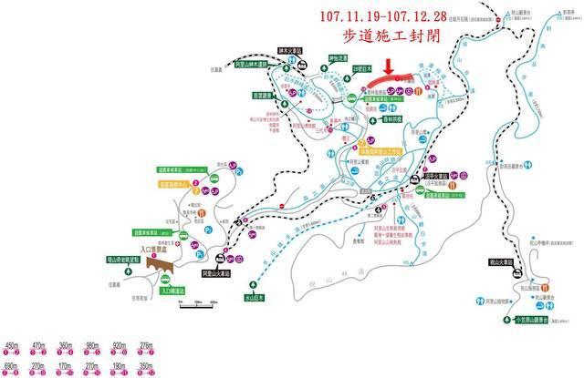 阿里山賞楓注意! 部分步道19日起封閉 |