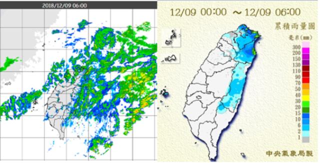 兩波冷空氣接力來 週二至四北台灣下探13度 | (翻攝洩天機教室)