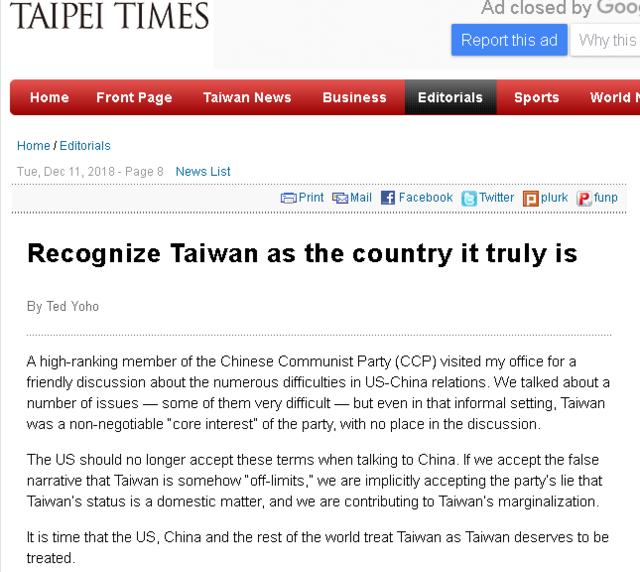 美議員:該認清台灣是一個國家的時候了   約霍在《Taipei Times》發表評論(翻攝自Taipei Times)