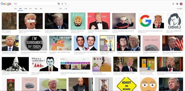 搜尋白癡竟出現他 Google執行長說話了 | 谷歌搜尋圖片搜「白癡」,結果出現美國總統川普的照片。(翻攝自Google)