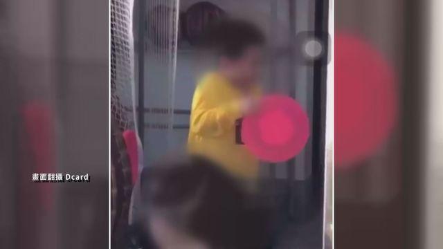 南投小一生遭同學霸凌 只顧錄影老師請辭獲准   (翻攝Dcard)