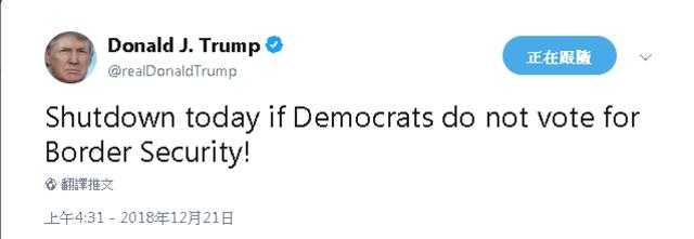 美國政府午夜關門 川普早有準備   總統川普推特發文。(翻攝自川普twitter)