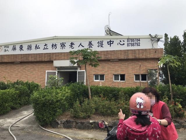 快訊/屏東安養院大火 消防局出動16車馳援 |