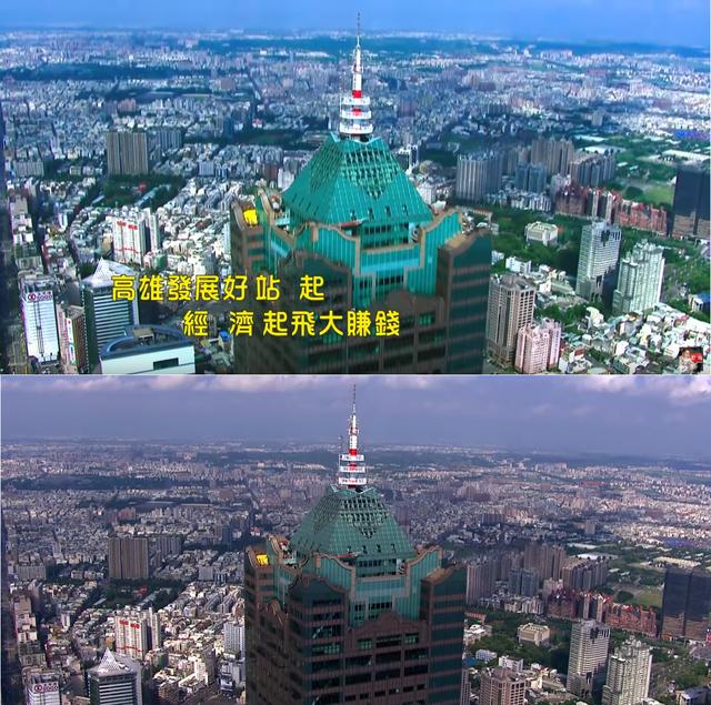 《來去高雄》MV被發現有多數片段來自《飛閱高雄》。(翻攝 白冰冰官方影音頻道、kcgurban Youtube)