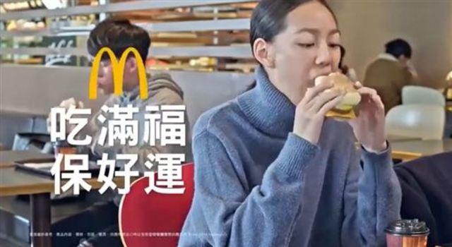 准考證「國籍台灣」 中國金拱門竟為台灣麥當勞道歉 | 麥當勞滿福堡廣告引發熱議。(翻攝Youtube)