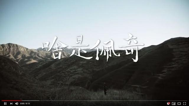 短片《啥是佩奇》近日在中國微博、微信朋友圈被瘋傳。(翻攝自Youtube)