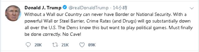 美國政府停擺 川普揚言「絕不屈服」 | 川普推特發文。(翻攝自Donald J. Trump Twittwer)