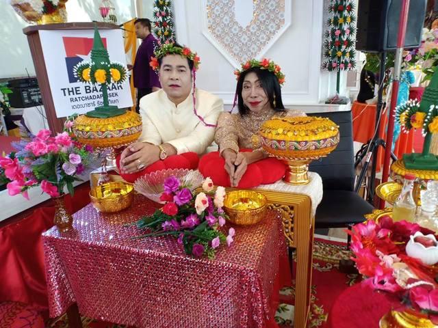 泰國網紅席丹 爽嫁鮮肉大曬恩愛 | 席丹和常跑十年的男友結婚。(翻攝臉書)