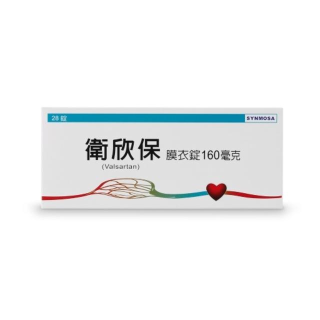 降血壓藥含致癌物 3款藥品下架123.7萬顆 |