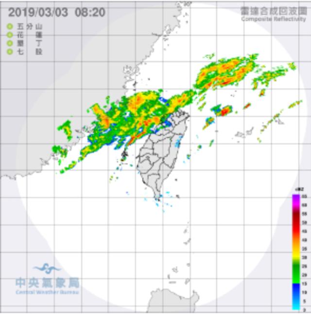 3日8時紅外線衛星雲圖顯示,鋒面雲系已在北部海面。(氣象局)