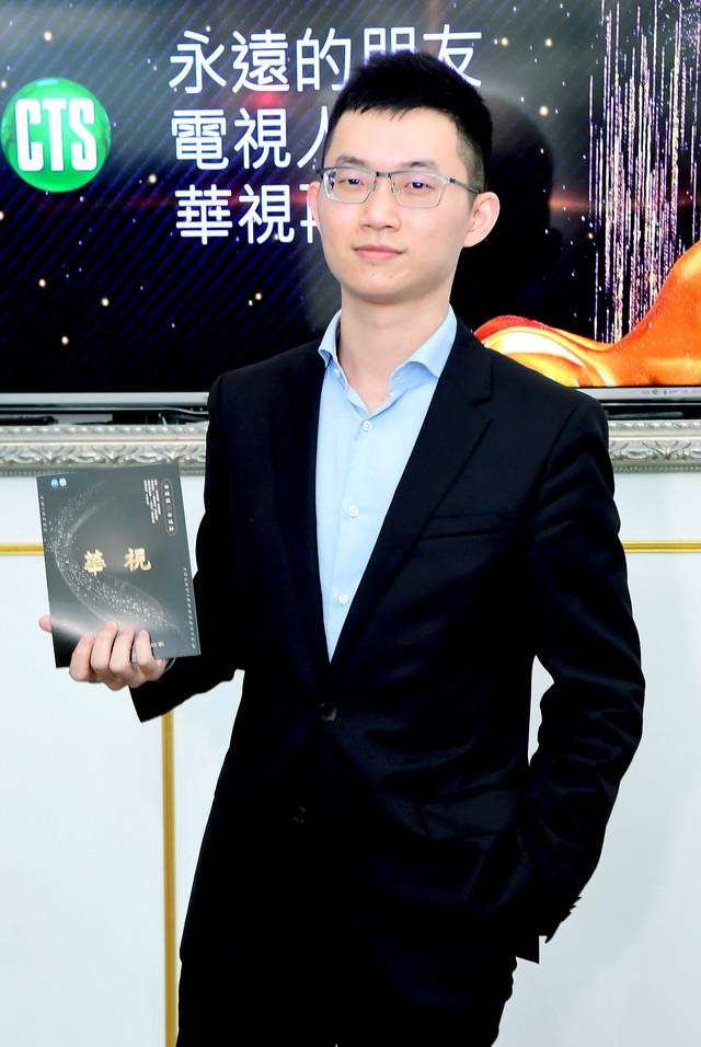 華視2019年推16新作 打造動能影音基地目標跨國跨平台聯盟 | 視網膜接下全新綜藝節目《今夜造口夜》將於3/20週四晚間10點推出