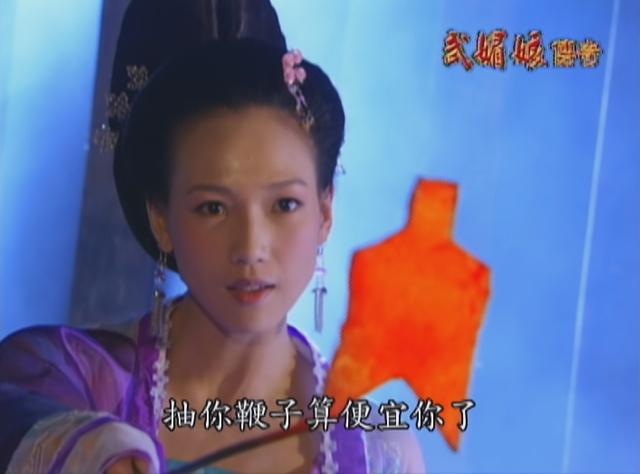 演蕭淑妃被記恨至今  張本渝拍《武媚娘》險些無法回台   張本渝所飾演的蕭淑妃為爭寵不擇手段