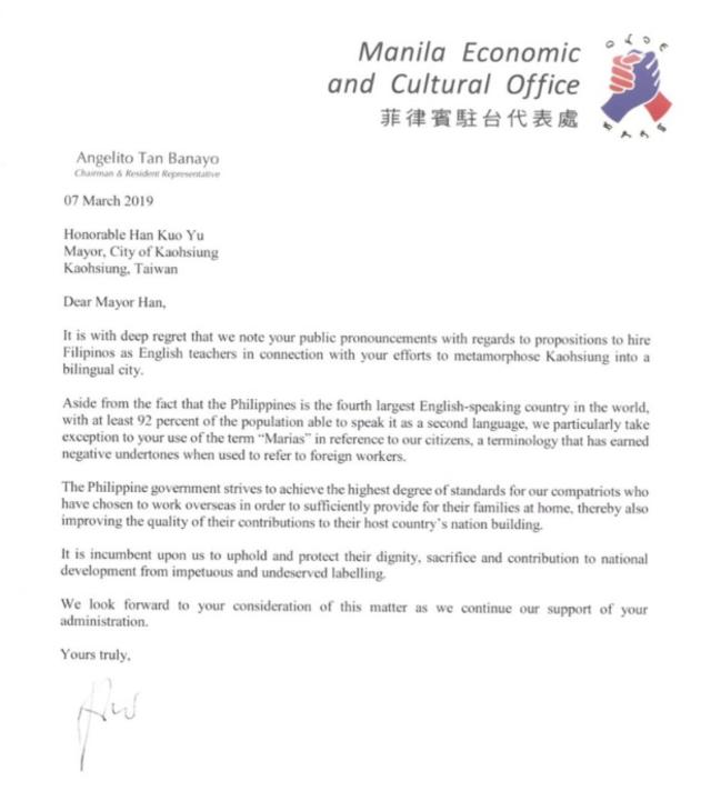 「瑪麗亞」風波止血 韓國瑜致歉:口誤玩笑話 | 菲律賓馬尼拉經濟文化辦事處(MECO)7日函文高雄市政府表達抗議。(翻攝畫面)