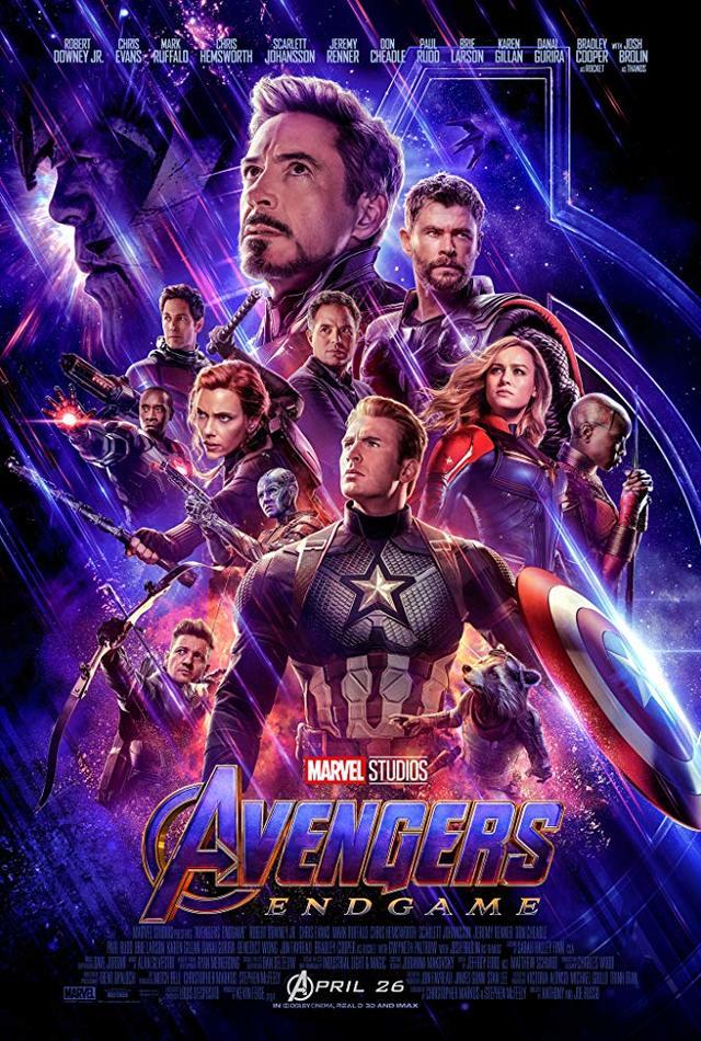 裘莉加盟漫威? 將演英雄電影《永恆族》 | 《復仇者聯盟4:終局之戰》(Avengers 4:Endgame)(翻攝自IMDb)