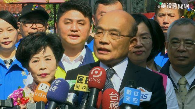 中國收購台灣粉專影響輿論? 陸委會、蘇貞昌都說話了 |