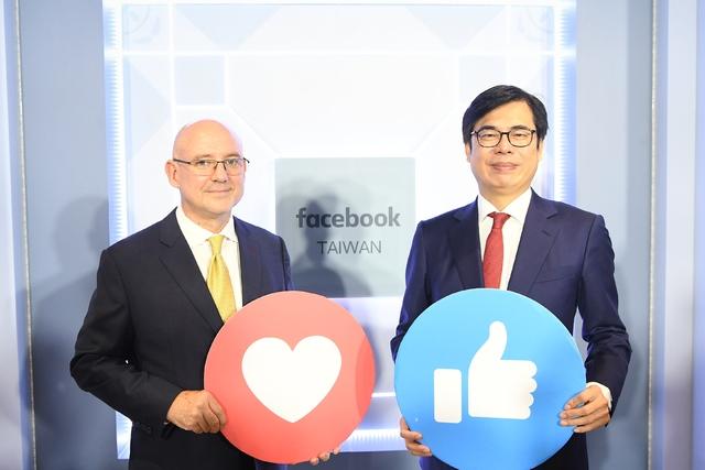臉書全新辦公室入厝 陳其邁:盼促進台灣數位轉型 |
