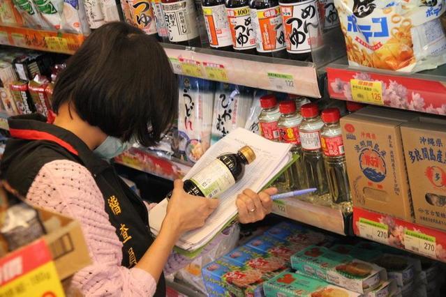 WTO判日本敗訴 南韓續禁福島水產 | 稽查員評估核災區食品(資料照片)
