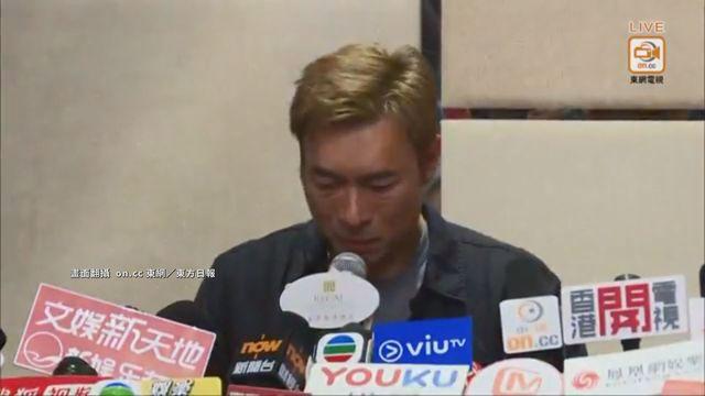 許志安16日在香港召開記者會,為醜聞道歉。(資料照)