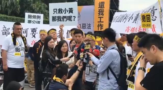 (翻攝Uber台灣司機聯盟臉書)