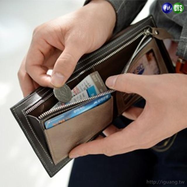 遺失錢包幸運找回?OL崩潰現金全消失 | 錢包。(資料照)