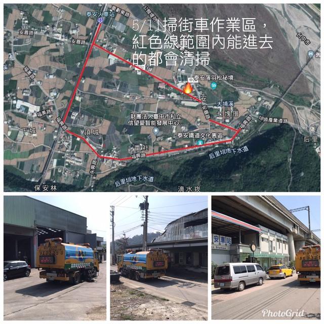后里廢輪胎廠災後復原 中市環保局:已回收300噸廢棄物 |