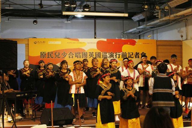 台灣之光!布農族天籟音樂 赴英國巡演  
