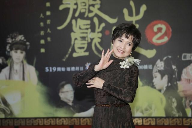 共同發現台灣劇藝生命力!公視、華視合作《搬戲人生2》 | 公視、華視聯合舉辦「搬戲人生2」記者會 河洛歌子戲團藝術總監王金櫻出席站台