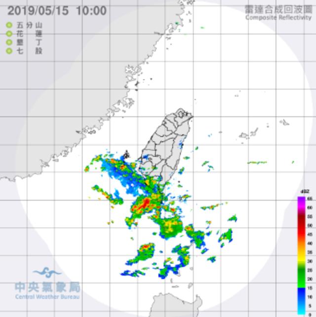 大片對流雲系移入 高屏恆春半島留意瞬間大雨 | 氣象局發布最新天氣消息。(中央氣象局提供)