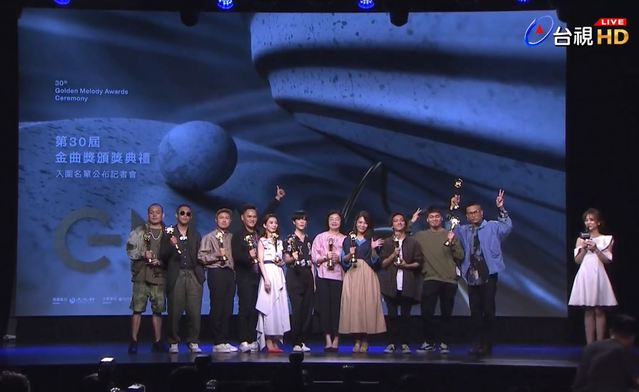 第30屆金曲獎入圍名單記者會(翻攝YouTube TTV LIVE 台視直播)