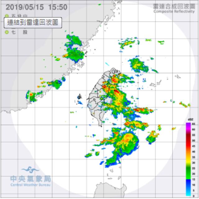 雨區往北擴大!14縣市發布大雨特報 | 氣象局下午針對14個縣市發布大雨特報。(中央氣象局提供)