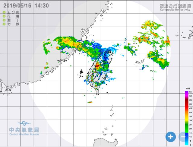 出門帶傘!中南部10縣市大雨特報 | 氣象局雷達圖。(中央氣象局提供)