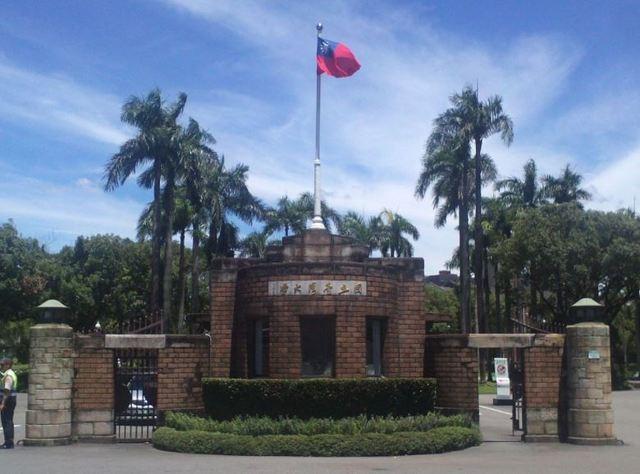 大學申請入學放榜!北藝大唯一無缺額 | 國立台灣大學作為台灣第一學府,今年大學個人申請缺額為69人。